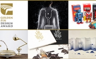 2016金點設計獎及金點概念設計獎公布年度最佳設計獎入圍名單