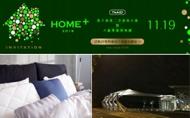 TnAID Home+ 四海一家 家天下