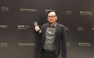 【青硯設計 賴建銘】2015/16亞太室內設計菁英邀請賽 APDC獲獎專題