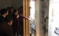 【橙采國際】大庸古城.李沛瑩用室內設計闡述歷史文化