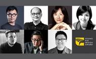 2017金點新秀設計獎徵件開跑  發掘台灣設計潛力新星