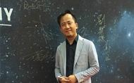 【伊歐探索空間設計 鄭又銘】2017廣州無界象國際設計公司 開業活動特別報導