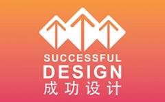 2017 SDA成功設計大賽報名延長至8月25日,好評賽事不容錯過!