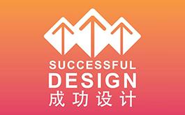 2017 SDA成功設計大賽,報名如火如荼進行中!
