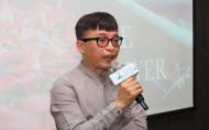 【朱永安花藝】2017中國設計菁英之旅 當代東方性設計論壇  花絮影片