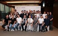 2017中國設計菁英之旅 台灣精品民宿設計論壇 活動報導