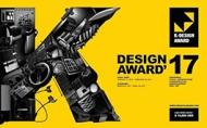 【冠宇和瑞空間設計 蕭冠宇】韓國K-DESIGN AWARD勇奪五面winner獎項 活動報導