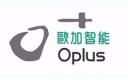 O+歐加智能™ Oplus