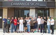 【大滿設計 滿林昌】2017中國設計菁英之旅 參訪大滿設計事務所 活動報導