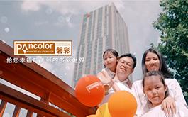 【上海磐彩】全國首家多彩花崗塗料 美化市容陪伴世人成長