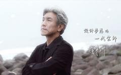 【大涵國際 趙東洲】設計夢想的一代宗師