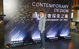 【創空間集團】 執行長 Elen洪韡華用經驗談「輕奢」  興輝瓷磚跨國設計師沙龍