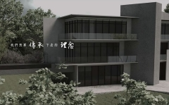 【JA建築旅人】 用心傳承空間意涵 延續屬於建築的故事