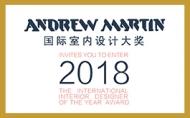 2018 Andrew Martin 台灣作品徵集 延長至2017/12/19截止!