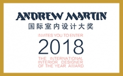 2018 Andrew Martin 國際室內設計大獎作品徵集中,2017/12/07截止!