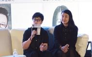 【京璽國際 周讌如】2017台灣室內設計週論壇 挑戰未來設計更多元可能性