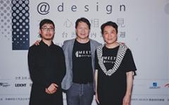 IDS國際設計中心全力支持2017臺灣室內設計週:為華人設計發聲