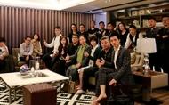 【元澤設計 張祐銓】2017中國設計菁英之旅 參訪元澤設計接待會館 活動報導