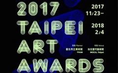 2017《臺北美術獎》首獎由新生代年輕藝術家王煜松作品〈花蓮白燈塔〉獲獎 !