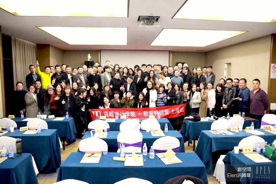 權釋設計、室內設計、台北、新北、新竹、台中、洪韡華、創空間
