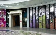 六堆客家文化園區 行政中心常設展