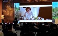 【CONCEPT北歐建築 Doris留郁琪】受邀首登CIID福清2018年會 一場精彩走心的演說