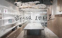【由里設計 傅瓊慧 李肯】在設計路上與建築相遇的超強組合