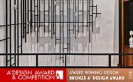 【黃靜文室內設計 黃靜文】2017-2018 A' Design Award 精湛手法與創意巧思榮奪二銅