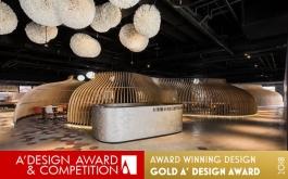 【九號設計】2017-2018 A' Design Award 振奮人心!李東燦榮膺金獎殊榮
