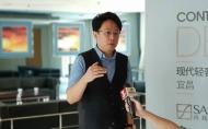WID建築室內設計事務所 設計總監 王中丞✕現代輕奢探索之旅