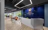 中華開發南港園區辦公室設計案