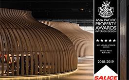 【九號設計】台灣唯一!2018英國IPA大獎 李東燦榮獲室內設計五星獎