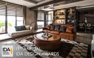 【皇御苑整合設計】第十一屆美國IDA國際設計大獎 陳誼騏首次參賽一舉獲獎