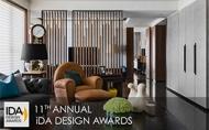 【璟滕設計 王麗慧】第十一屆美國IDA國際設計大獎 優異設計表現有目共睹