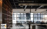 【冠宇和瑞空間設計】第十一屆美國IDA國際設計大獎 超卓成績橫掃三座榮譽提名獎