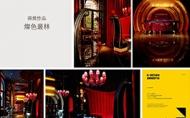 【璟滕設計】2018韓國K-DESIGN AWARD 王麗慧一舉奪得僅10%優勝獎席次