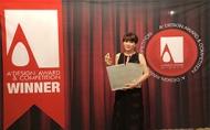 【由里設計】2017-2018A' Design Award 大贏家!傅瓊慧、李肯喜獲雙面金獎