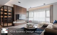 【idesign塘采設計 陳紹珩】2018 Sydney Design Awards 細膩匠心一舉摘銀!
