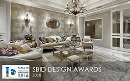 【由里設計 傅瓊慧、李肯】2018 SBID Design Awards 獲雙入選肯定躋進總決賽!