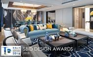 【BLANC CONCEPT森博設計 林凱倫】2018 SBID Design Awards 黑馬之姿躍登總決選舞台!