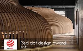 【九號設計】狂賀!李東燦創新概念引領趨勢 榮獲2018 Red dot design award!