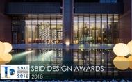 【冠宇和瑞空間設計】2018 SBID Design Awards 縱橫英倫奪下最終決選席次!