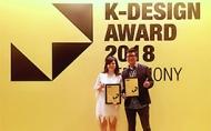 【雅群空間設計】2018韓國K-DESIGN AWARD 杜錦賜首次參賽榮獲優勝獎佳績!