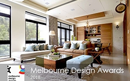 【境庭國際設計】2018 Melbourne Design Awards 周靖雅獨到設計喜奪銀獎