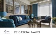 【境庭國際設計】2018中國CBDA+ Award 周靖雅優異實力斬獲雙獎
