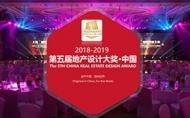 2018-2019地產設計大獎 開始受理報名,心動不如馬上行動!