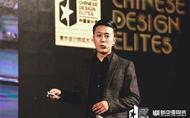 【由里設計】不負眾望!2018中國設計星 李肯實力擔當勇闖前12強