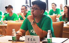 【九號設計】2018第十二屆大師選助手 李東燦轉化設計經驗啟發未來新秀