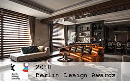 【皇御苑整合設計】2018 Berlin Design Awards 陳誼騏整合思維斬獲雙獎!