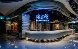 大江涓豆腐2.0旗艦店